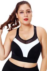 Tali Yoga Bra Tali Aksen Putih untuk Wanita