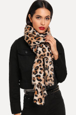 Frayed Trim Leopard Scarf
